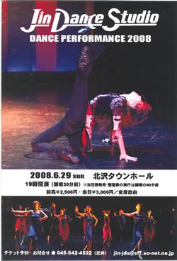 jds2008.jpg