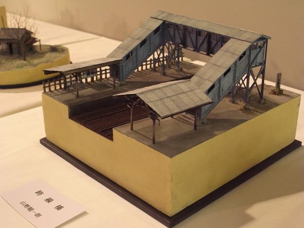 http://www.shibuya-craft-club.org/vol08/vol08R0010712.jpg