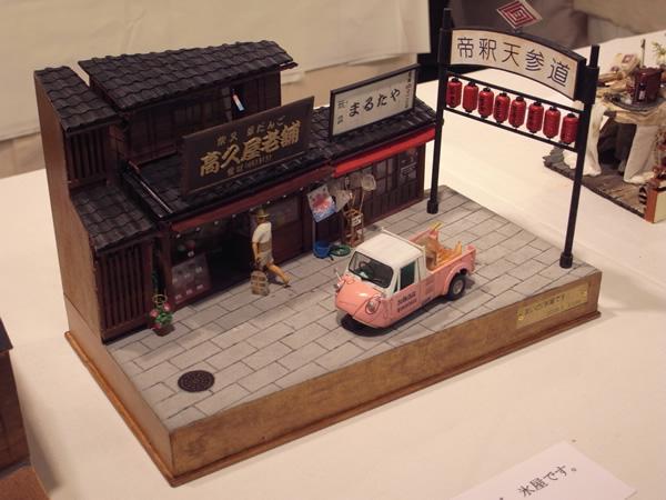 http://www.shibuya-craft-club.org/vol08/vol08R0010786.jpg