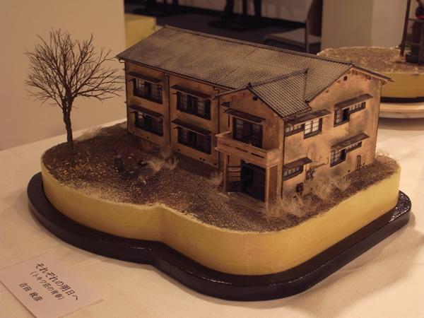 http://www.shibuya-craft-club.org/vol08/vol08R0010848.jpg